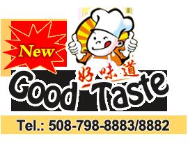 Good Taste Chinese Food Worcester Ma